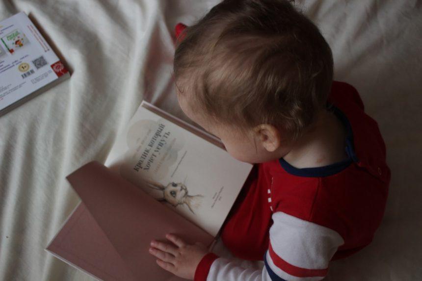 Książki dla dzieci o Świętach – co poleca Pomoko?
